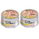 いなば CIAO(チャオ) かつお ホタテ貝柱入り 85g キャットフード 国産 2缶入り 関東当日便