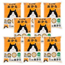 猫砂 コーチョー ネオ砂 オカラ 6L 8袋入り おからの猫砂 流せる 固まる 燃やせる お一人様1点限り 関東当日便