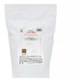 国産 うさぎの食事プレミアム 1.2kg 3袋 毛球対策 全成長段階用 小麦粉不使用 関東当日便