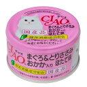 いなば CIAO(チャオ) まぐろ&とりささみ おかか入り ほたて味 85g 2缶入り 関東当日便