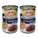 ペットアイ いつものごちそう かつお&まぐろ しらす入り 400g キャットフード 2缶入り 関東当日便