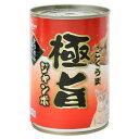 ペットケアー 極旨ジャンボ缶 かつお&まぐろ 400g キャットフード 2缶入り 関東当日便