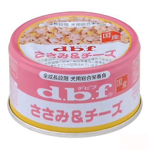 デビフ ささみ&チーズ 85g 正規品 国産 ドッグフード 2缶入り【HLS_DU】 関東当日便