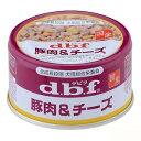 デビフ 豚肉&チーズ 85g 正規品 国産 ドッグフード 2缶入り 関東当日便