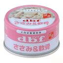 デビフ ささみ&軟骨 85g 正規品 国産 ドッグフード 2缶入り 関東当日便
