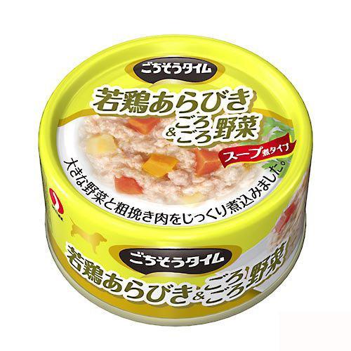 ごちそうタイム 若鶏あらびき&ごろごろ野菜 80g 2缶入り 関東当日便
