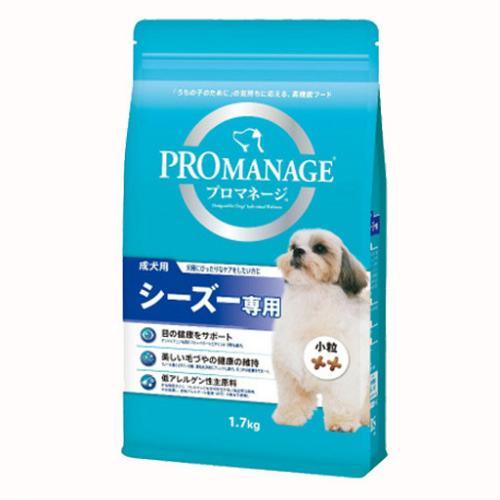 プロマネージ 成犬用 シーズー専用 1.7kg ドッグフード 3袋入り 関東当日便