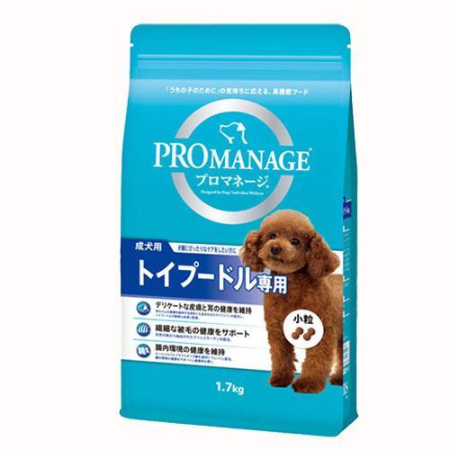 プロマネージ 成犬用 トイプードル専用 1.7kg 3袋入り【HLS_DU】 関東当日便