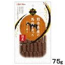 アドメイト 至極の逸品 熊本県産の馬肉を使ったジャーキー 75g 国産 関東当日便