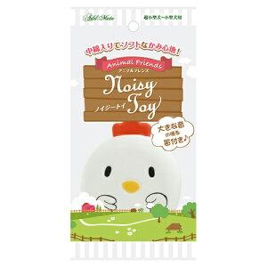 アドメイトノイジートイにわとりさん犬おもちゃ笛【HLS_DU】関東当日便