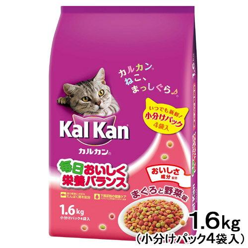 カルカン ドライ まぐろと野菜味 1.6kg(小分けパック4袋入)お一人様9点限り 関東当日便