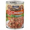 愛犬元気 缶 10歳以上用 ビーフ・緑黄色野菜入り 375g 超高齢犬用 24缶入 関東当日便