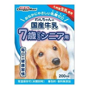 ドギーマン わんちゃんの国産牛乳 7歳からのシニア用 200ml ドッグフード ミルク 国産 24本入り 関東当日便