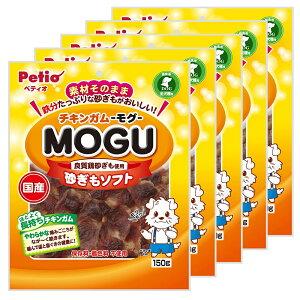 ペティオ チキンガムMOGU 砂ぎもソフト 150g 犬 おやつ 国産 5袋入り 関東当日便