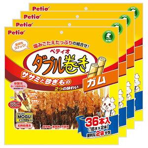 ペティオ ササミ+チキンガムMOGU砂ぎもハード ダブル巻き ガム 36本入 (18本×2袋) 4袋入り 関東当日便