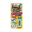 ゆうパケット対応 ペティオ ワイルドマウス クレイジーマウス グリーン 猫 猫用おもちゃ 電動 同梱・代引き・着日指定不可