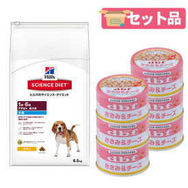 サイエンスダイエット アダルト 小粒 成犬用 6.5kg+デビフささみ&チーズ 85g×6缶セット 関東当日便