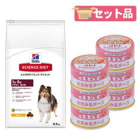 サイエンスダイエット アダルト 成犬用 6.5kg+デビフささみ&チーズ85g×6缶セット 関東当日便