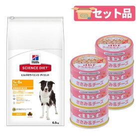 サイエンスダイエット ライト 肥満傾向の成犬用 6.5kg+デビフささみ&チーズ85g×6缶セット 関東当日便