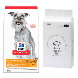 ヒルズ サイエンス・ダイエット シニアライト 7歳以上 小粒 肥満傾向の高齢犬用 チキン6.5kg+国産ペットシーツ 薄型レギュラーセット 関東当日便