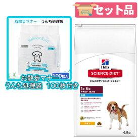 サイエンスダイエット アダルト 小粒 成犬用 6.5kg+お散歩マナーうんち処理袋 100枚セット 関東当日便