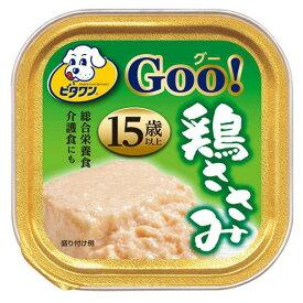 ビタワングー 鶏ささみ 15歳以上 90g 2個入 ドッグフード ビタワン 超高齢犬用 関東当日便
