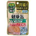 アイシア 健康缶パウチ 食物繊維プラス 40g キャットフード 2袋入 関東当日便