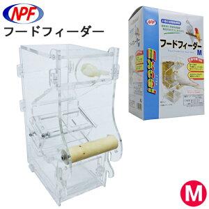 NPF エクセル フードフィーダー M 関東当日便