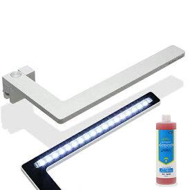 正規品 2個セット 小型水槽用LEDライト FLEXImini シルバー  添加剤セット 沖縄別途送料 関東当日便