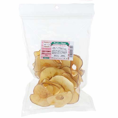 信州産 小布施の美味しいりんご 60g 国産 PackunxCOCOA フルーツ&ベジ 犬用おやつフルーツチップス【HLS_DU】 関東当日便