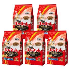 キャネットチップ お肉とお魚ミックス 2.7kg 5袋入 お一人様1点限り 関東当日便