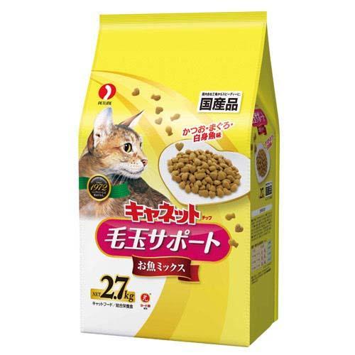 キャネットチップ 毛玉サポート お魚ミックス 2.7kg 5袋入 お一人様1点限り 関東当日便