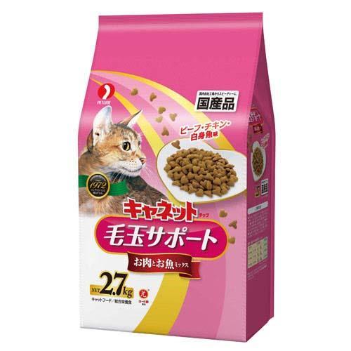 キャネットチップ 毛玉サポート お肉とお魚ミックス 2.7kg 5袋入 お一人様1点限り 関東当日便