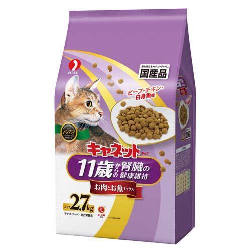 キャネットチップ 11歳からの腎臓の健康維持 お肉とお魚ミックス 2.7kg 5袋入り 関東当日便