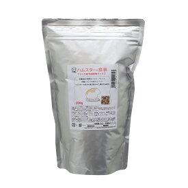 ハムスターの食事 アメリカ産 特選穀物ミックス 500g ヘルシーフード 関東当日便