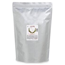 国産 うさぎの食事 ナチュラルブレンド 600g 国産野菜使用 乳酸菌入り 関東当日便
