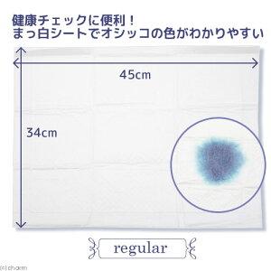 うさぎ用ペットシーツレギュラー薄型50枚(45cm×34cm)国産ペットシート関東当日便
