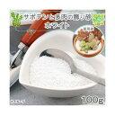 サボテンと多肉の飾り砂 ホワイト 100g 関東当日便