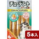 ハーツ チューデント For Cat マグロ味 5本入 関東当日便