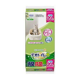 デオトイレ 消臭・抗菌シート 大容量 20枚 関東当日便