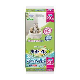 デオトイレ ふんわり香る消臭・抗菌シート ナチュラルガーデンの香り 大容量 20枚入 関東当日便