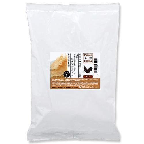 国産 うす〜くスライスして焼いた 鶏すじ肉のジャーキー 30g アルミパック 犬猫用 PackunxCOCOA【HLS_DU】 関東当日便