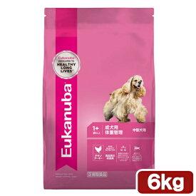 ユーカヌバ ミディアムウェイトコントロール 6kg 成犬用 体重管理 中型犬用 1歳以上 Eukanuba 関東当日便