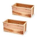 新りんご箱 無塗装 ガーデニング DIY素材 2箱セット お一人様1点限り 関東当日便