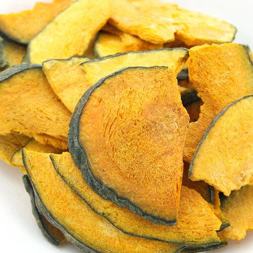 国産 フリーズドライ かぼちゃスライス 20g 小動物のおやつ 無添加 無着色【HLS_DU】