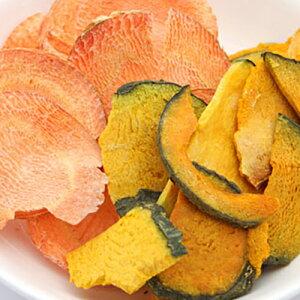 国産 フリーズドライ にんじんとかぼちゃ 15g 小動物のおやつ 無添加 無着色 関東当日便