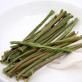 USAYAMA 国産 かじってたのしい 明日葉の茎 30g 小動物用のおやつ 無添加 無着色 関東当日便