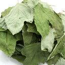 国産 くずの葉 20g お徳用パック 小動物のおやつ 無添加 無着色 関東当日便