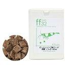 aquarium fish food series 「ff num32」 ビーシュリンプ用フード 国産こんぶ 40mL 関東当日便