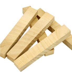 国産 四角いくりの木 5本入 かじり木 小動物用のおもちゃ 無添加 無着色 関東当日便